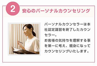 """ラココ 真心こもる""""おもてなし""""サービス(サービス)3.jpg"""